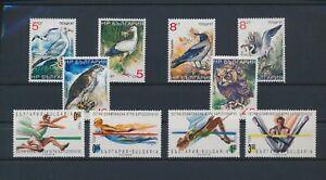LN81469 Bulgaria birds sports fine lot MNH
