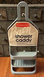 Brand New Vintage 1991 Rubbermaid Bath Shower Caddy Soap Tray Dish Blue