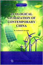 Contemporary China: Ecological Civilization of Contemporary China