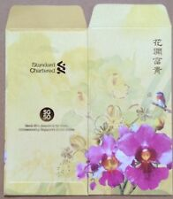 Singapore Ang pow red packet Standard Chartered Bank Priority 2 pcs new 2015
