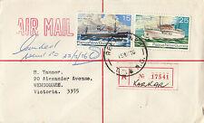 Stamp Papua New Guinea 1976 cover sent registered KARKAR RELIEF No 9 postmark