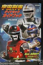 "JAPAN Space Sheriff Dynamic Guide Book ""Space Sheriff Gavan Sharivan  Shaider"""