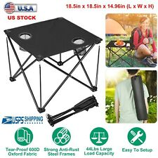 Foldable Camping Picnic Beach Table w/ Cup Holders Carrying Bag Indoor & Outdoor