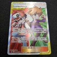 Pokemon card Red & Blue SR 108/095 Alter Genesis SM12 TRAINERS TAG TEAM