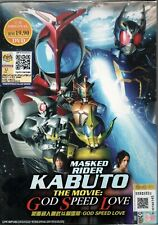 DVD Kamen Rider Kabuto The Movie : God Speed Love English Subtitle Free Shipping