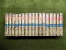 LYCEE, ou COURS de LITTERATURE Ancienne et Moderne J.-F. de LAHARPE 1813 17t.