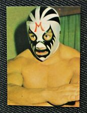 Japan Wrestling Marusho Card 1982 Mil Mascaras