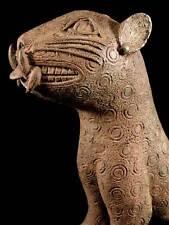 ** Bronze Leopard / Nigeria, Benin ** 4,5 kg **