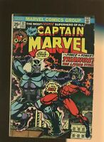 Captain Marvel #33, VG 4.0, Thanos War Conclusion, MVS Intact; Avengers
