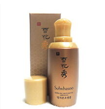 Sulwhasoo Herblinic Restorative Ampoules 5ml Wrinkles Care, Whitening+Mask Pack1