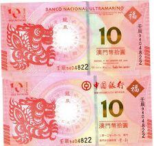 Macau Year of the Dragon Zodiac Commemorative pair 7digi SAME NUMBER UNC RR