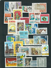 BRAZIL 1969 commemoratives sets, 95% complete, no souvenir sheets, VF MLH/MH