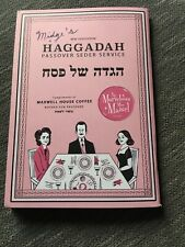 NEW The Marvelous Mrs. Maisel Passover Haggadah Seder Maxwell House Book Fast