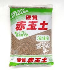 "Akadama ""Hard Quality"" grano 5/10 mm. - sacco 15 lt."