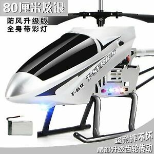 3.5CH 80cm Super Large  remote control aircraft anti-fall RC Helicopter Outdoor