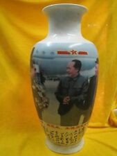 Historic Old Cultural Revolution Porcelain Chairman Mao& Premier Zhou  Vase