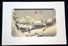 Japanese Art Print Hokusai 17x24 Vintage FREE SHIPPING The Great Wave