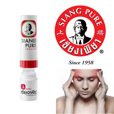 Siang Pure - Inhalateur nasal - Soulagement congestion nasale - Rhume NEUF