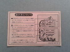 NINTENDO GAME & WATCH MICKEY&DONALD DM-53 ORIGINAL JAPAN HOW TO PLAY SHEET MINT