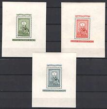 Hungary 1951. Stamp 80. anniv. Block-garniture MNH Michel: Block 20-22 / 220 EUR