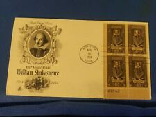 Scott #1250 5 Cent Plate Block Stamps Honoring William Shakespeare First Day...