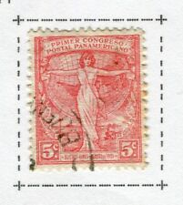 ARGENTINA;  1921 early Pan - American Postal issue used 5c. value