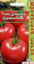 "Tomato ""Chinese heat resistant"""