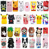 3D Cartoon Cute Animals Soft Silicone Case Cover Back Skin For iPhone 5 6 7 Plus