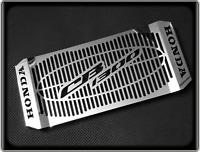 HONDA CB1300 X4 Style Polished Radiator Grill - 2003 to 2009, CB 1300