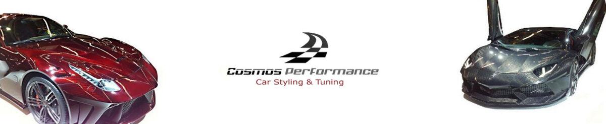 COSMOS Performance TW