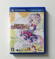 God Dimension Idol Neptune - Sony PS VITA - NTSC-J JAP