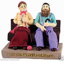 Judaica Figurine Grandma and Grandpa with Love with Cloth Legs Israel Gift 10 cm