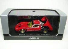 Lamborghini JJTA SVR (rouge) 2008