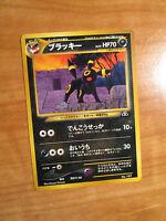 NM JAPANESE Pokemon UMBREON Card NEO DISCOVERY Premium File 2 PROMO Set #197