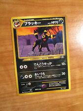 Pokemon UMBREON Japanese NEO Premium File 2 PROMO Card Set Discovery #197 TCG