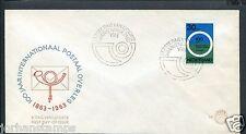 FDC E57 - E 57, 100 jr Internationaal Postaal Overleg, blanco met open klep