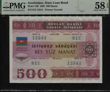 TT PK 13B 1993 AZERBAIJAN STATE LOAN BOND 500 MANAT PMG 58 EPQ CHOICE ABOUT UNC.