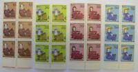 Briefmarken Berlin Satz 322 - 325 Randstücke