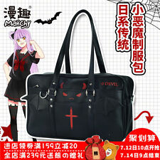 Shoulder Bag Japanese Sweet Lolita Harajuku Kawaii Devil Gothic Handbag