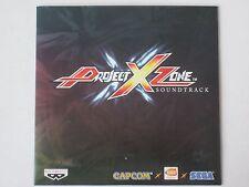 Project X Zone Original Soundtrack OST CD Anime Video Game Capcom Bandai Sega