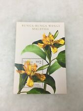(JC) Scented Flowers of Malaysia 2001 - MNH Miniature Sheet (MS) STAMP