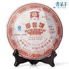 Hou Pu Bing * 2007 701 Yunnan Menghai Dayi High Grade Ripe Pu'er Tea Cake 500g