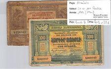 ARMENIE - 2 BILLETS DE 50 ET 100 ROUBLES 1919 (1922)