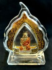 3.5 inch Tall Thai LP. Tuad in Clear & Gold Color Case