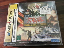 WORLD ADVANCED   Daisenryaku  Sakusen File -  GS-9082 --  SEGA SATURN / JAP. NEW
