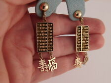 ANTIQUE CHINESE GOLD GILDED SILVER ABACUS EARRINGS SCREWBACK HONG KONG MOVEABLE