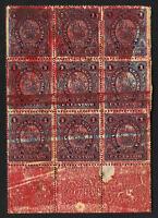 GUATEMALA Revenue Block of 9 w/ Gutter Proof - V/Rare