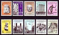 Yemen 1961 ** Mi.215/24 A Archäologie Archaeology Marib