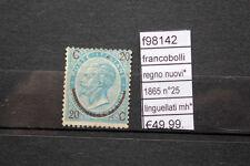 FRANCOBOLLI ITALIA REGNO 1865 N°25 NUOVI LINGUELLATI MH* (F98142)