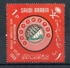 STAMP / TIMBRE ARABIE SAOUDITE - SAUDI ARABIA - N° 373 ** TELEPHONE